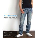 BLUEWAY:ビンテージデニム・エンジニアインカットジーンズ(ツイストビンテージ):M1634-5454 ブルーウェイ デニム 日本製 ジーンズ メンズ