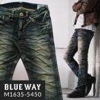 BLUEWAY エンジニア ブーツカット ジーンズ ビンテージデニム(ツイストブラウンNEXT):M1635-5450 フレアカット
