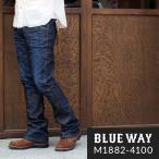 BLUEWAY セミ ブーツカットジーンズ ソリッドストレッチデニム(ダークビンテージ):M1882-4100