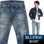 BLUEWAY ストレートジーンズ 13.5ozビンテージデニム(クラッシュリペア):M1927-7754