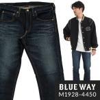 BLUEWAY タイトストレートジーンズ 13.5ozビンテージデニム(オールドブルー):M1928-4450
