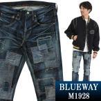 BLUEWAY タイトストレートジーンズ 13.5ozビンテージデニム(リペアパッチ):M1928-7550