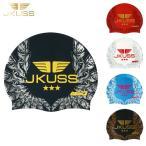 スイムキャップ シリコンレディース メンズ 水泳帽JKUSS ジェイコス JK-11C 全5カラーゆうパケット送料無料