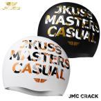 スイムキャップ シリコン レディース メンズ 水泳帽 JKUSS ジェイコス JK-21C ゆうパケット送料無料