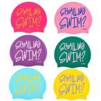 スイムキャップ シリコン レディース メンズ 水泳帽 HOOG フーグ SC131-136 全6種 ゆうパケット送料無料