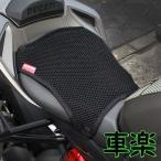 コミネ AK-107 3D エア メッシュ シート カバー [Slim/M] KOMINE 09-107 3D Air Mesh Seat Cover