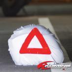 【ゆうパケット対応可能】コミネ AK-326 三角表示付きヘルメットバッグ