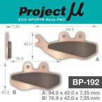 BP-192 エコスポーツレボブレーキパッド プロジェクトミュー ベスパ VESPA/ GTX180, LX180, LXT-180, BV200, リエフ RIEJU/  RS2, SMX50, SIAMOTO/ SX1 等