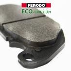 フェロード FDB2256EF ホンダ PCX(ABS除く)用 フロントブレーキパッド エコフリクションタイプ HONDA PCX125・150 FERODO FERODO