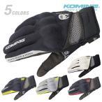 【ゆうパケット対応】コミネ GK-163 3D プロテクトメッシュグローブ KOMINE 06-163 3D Protect M-Gloves スマホ対応グローブ
