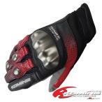 コミネ GK-186 プロテクトCEメッシュグローブ-スパーブ KOMINE 06-186 Protect CE M-Gloves-SUPERB