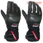 コミネ GK-767 プロテクトウインターグローブ-イーデオ KOMINE 06-767 Protect Winter Gloves IDEO
