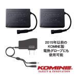 GK-807 コミネ  7.4V 電熱グローブ用電源セット [06-807] KOMINE 7.4V Electric Gloves Set