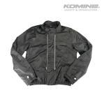 KOMINE コミネ JK-024 ウォータープルーフ ライニングジャケット