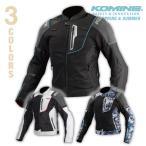 コミネ JK-125 リフレクトライディングメッシュジャケット 春夏バイクジャケット CE規格パッド付 KOMINE 07-125 2018年モデル
