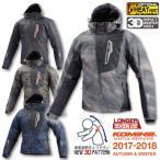 コミネ JK-589 女性向けサイズ プロテクトウインターパーカ 秋冬バイクジャケットCE規格パッド付 KOMINE 07-589 2018年モデル
