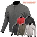 コミネ JK-603 プロテクトウィンタージャケット KOMINE 07-603 バイク ジャケット 防寒 CE規格パッド付 秋冬 2022年新色追加