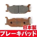 【在庫処分】日本製高性能メタルブレーキパッド YAMAHA SR400,Diversion,XP500,T-MAX,Road Star等対応【ヤマハ】