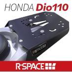 RZON ホンダ ディオ110用リアキャリア 最大積載量15kg 各社トップケース対応 ジビ シャッド クーケース カッパ