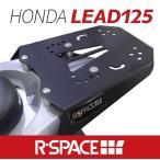 ホンダ リード125用リアキャリア 各社トップケース対応 ジビ/シャッド/クーケース/カッパ/GIVI/SHAD/COOCASE/KAPPA/HONDA LEAD125/ステー/RZON