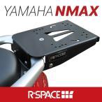 RZON ヤマハ NMAX用トップボックス設置ブラケット ステイ GIVI(ジビ),SHAD(シャッド),COOCASE(クーケース),JIC,SHC対応 YAMAHA エヌマックス