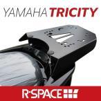 ヤマハ トリシティ用トップボックス設置ブラケット ステイ GIVI(ジビ),SHAD(シャッド),COOCASE(クーケース),JIC,SHC対応 YAMAHA TRICITY