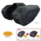 コミネ KOMINE SA-212 Molded Saddle Bag Exp モールデッドサドルバッグ Exp 09-212