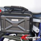 コミネ SA-234 ハードシェルツーリングサドルバッグ シルバー Exp KOMINE 09-234 Hard Shell Touring Saddle Bag Exp SILVER