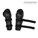 コミネ KOMINE SK-462 Knee Protector ハードニープロテクター