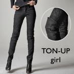 アグリブロス モトパンツ トン・アップ 2011 女性用 【uglyBROS】 MOTO PANTS TON-UP 2011 for Ladies