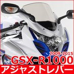 SUZUKI スズキ 2009-2015 GSX-R1000(GSXR1000)  ブレーキレバー+クラッチレバーセット アジャストレバー