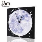 ショッピングJAM ADVENTURE TYPE B:SPACE TRAVELER ファブリック時計 掛け時計  おしゃれ クロック