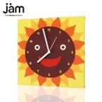 デザイナーズ 掛け時計 おしゃれ Made in japanサン  おしゃれな掛け時計 ファブリック時計 掛け時計 掛時計