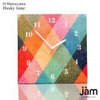 ショッピングJAM Husky time  おしゃれな掛け時計 ファブリック時計 掛け時計 掛時計 壁掛け