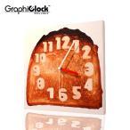 新生活 掛け時計 おしゃれ ファブリックパネル デザイン インテリア Breakfast ブレックファースト