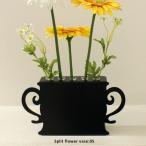 デザイン 花びん Split flower vase:05 花瓶5本タイプ