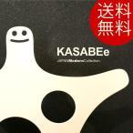 ショッピング傘 デザイン 傘立て 「KASABEe  カサベエ 」