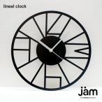 ショッピングJAM 【JAMオリジナルアイテムプレゼント中】掛け時計 北欧 おしゃれ 壁掛け時計 lineal clock black