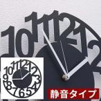 ショッピング壁掛け REGULARITY TIME 掛け時計 北欧 おしゃれ 壁掛け時計