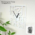 ショッピング掛け時計 掛け時計 おしゃれ 「Rectangular time 」