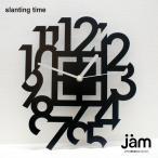 ショッピング壁掛け 【JAMオリジナルアイテムプレゼント中】壁掛け時計 おしゃれ slanting time  black
