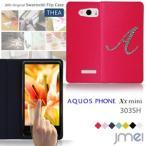 AQUOS PHONE Xx mini 303SH 手帳型ケース AQUOS PHONE Xx mini ケース 手帳 スマホケース 全機種対応 アクオスフォン ダブルエックス ミニ カバー