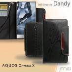 AQUOS Crystal y 402sh  レザー手帳ケース Dandy アクオスクリスタル カバー AQUOS phone SH 402sh カバー 402sh ケース