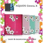 AQUOS Crystal y 402sh JMEI デイジー スワロフスキー フリップケース アクオスクリスタル AQUOS phone SH 402sh カバー 402sh ケース