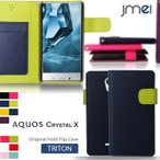 AQUOS Crystal y 402sh JMEI ホールドフリップレザーケース TRITON  アクオスクリスタル カバー AQUOS phone SH 402sh カバー 402sh ケース