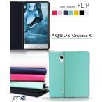 AQUOS Crystal y 402sh JMEI レザーフリップケース アクオスクリスタル カバー AQUOS phone SH 402sh カバー 402sh ケース