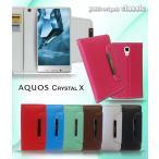 AQUOS Crystal y 402sh パステルレザー手帳ケース classic アクオスクリスタル カバー AQUOS phone SH 402sh カバー 402sh ケース