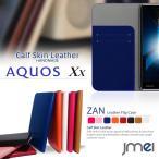 AQUOS Xx-Y 404SH AQUOS 404sh カバー 手帳 JMEI 本革 レザーケース ZAN 404sh ケース 404sh 手帳型 スマホケース 手帳型 AQUOS 404sh 手帳 404sh ケース 手帳