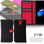 iPhone7 ケース 手帳 iPhone 7 Plus ケース アウトドア MA-1 手帳ケース スマホケース 全機種対応 アイフォン 7 プラス カバー