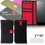 ショッピングacro XPERIA acro SO-02C/IS11S JMEI MA-1手帳ケース GAEA 手帳型 スマホケース スマホ カバー 全機種対応 エクスペリア手帳